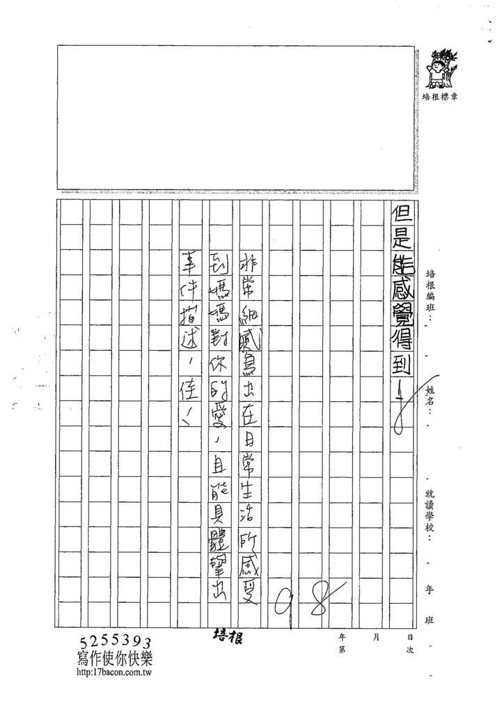107W5205羅立宸 (3).jpg