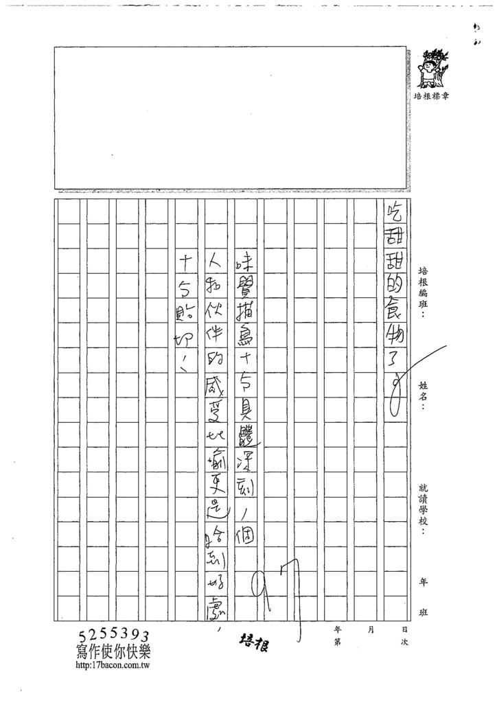 107W4208徐定琰 (3).jpg