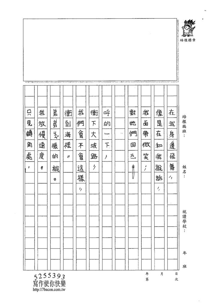 107W3208張筠婕 (3).jpg
