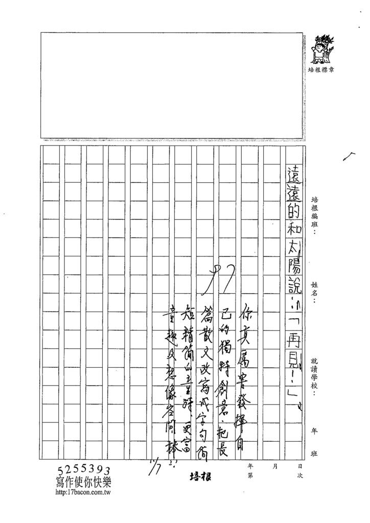107W3208閔懷禛 (4).jpg