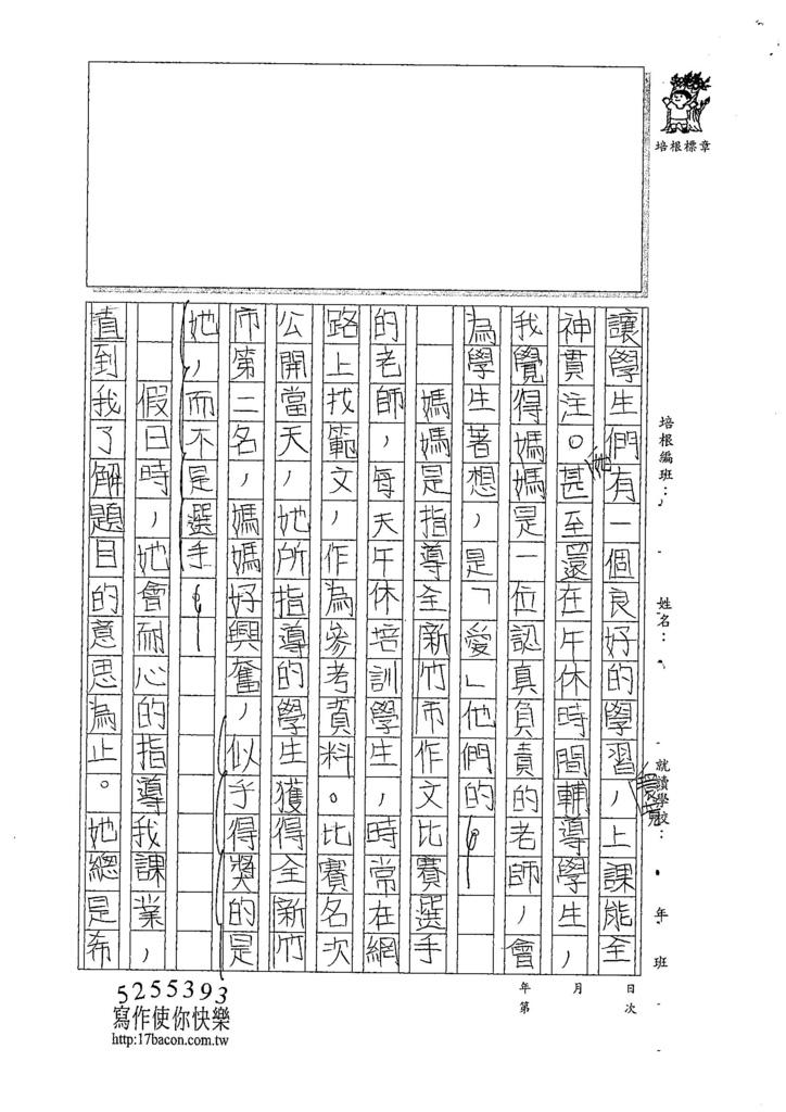 107W5205吳宜芮 (2).jpg