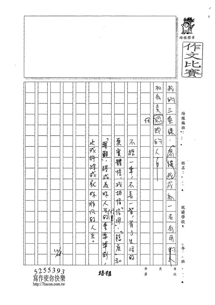 107WA205張鉯喬 (5).jpg