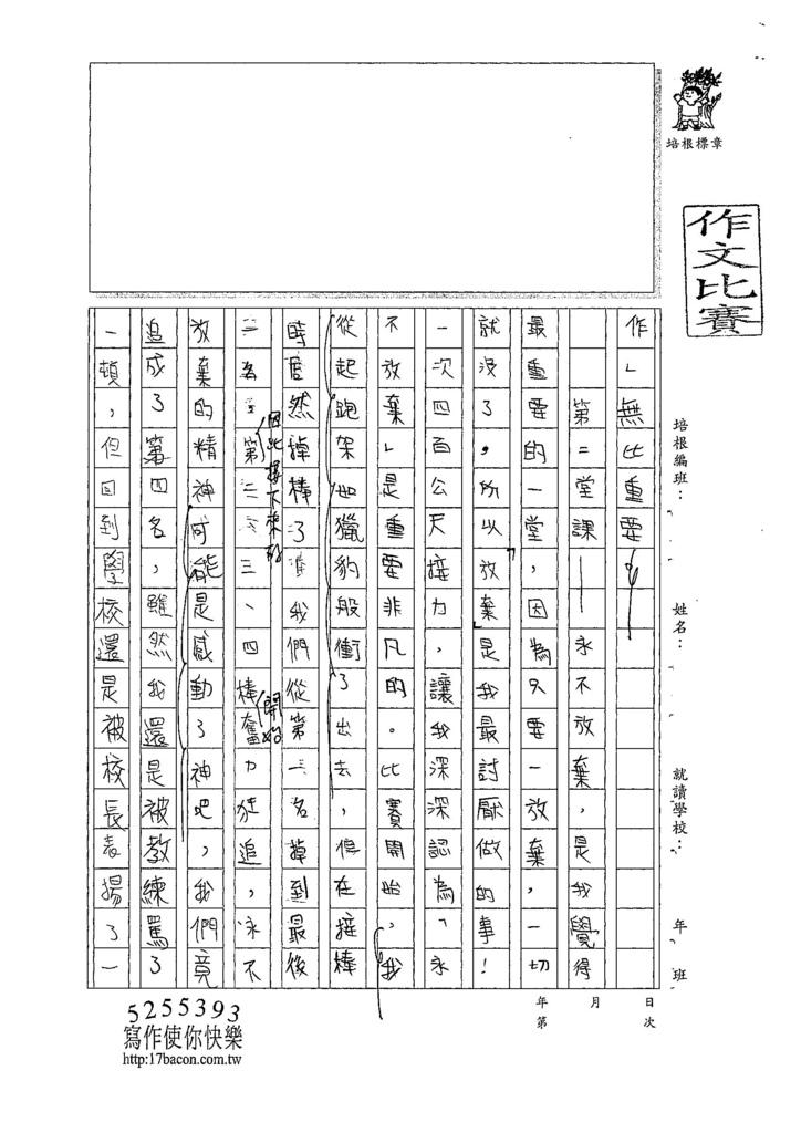 107WA205張嘉芯 (3).jpg