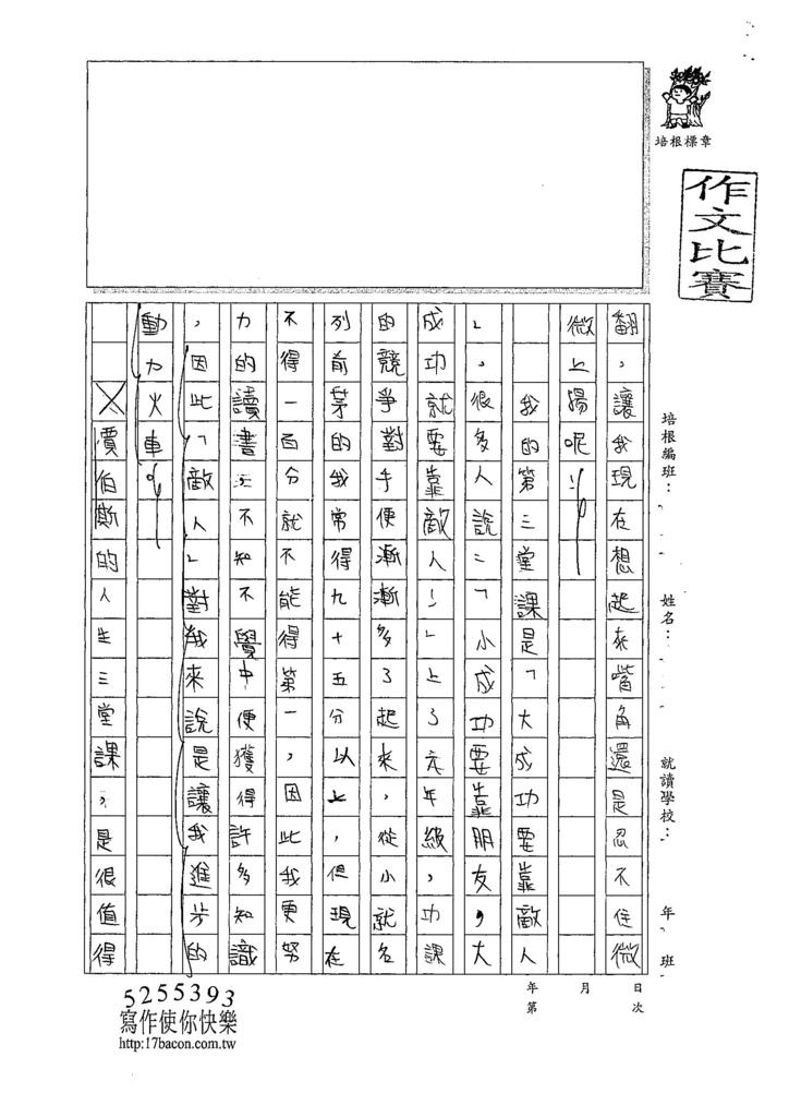 107WA205張嘉芯 (4).jpg