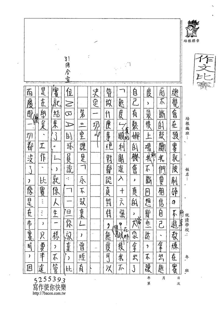 107WA205劉奕秀 (3).jpg