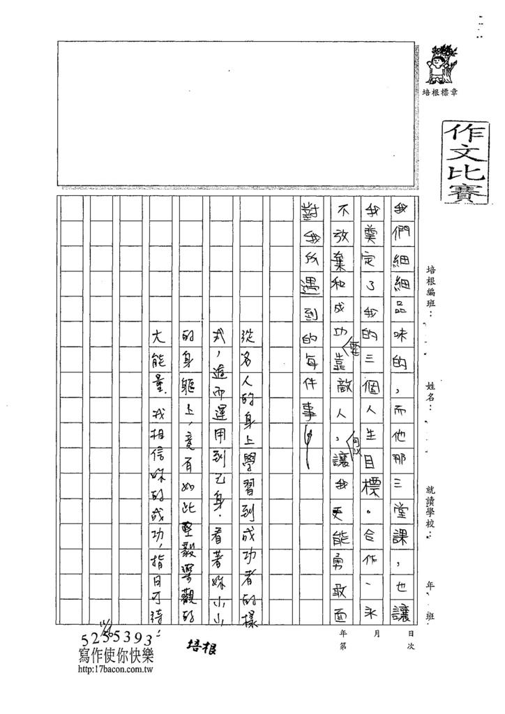 107WA205張嘉芯 (5).jpg