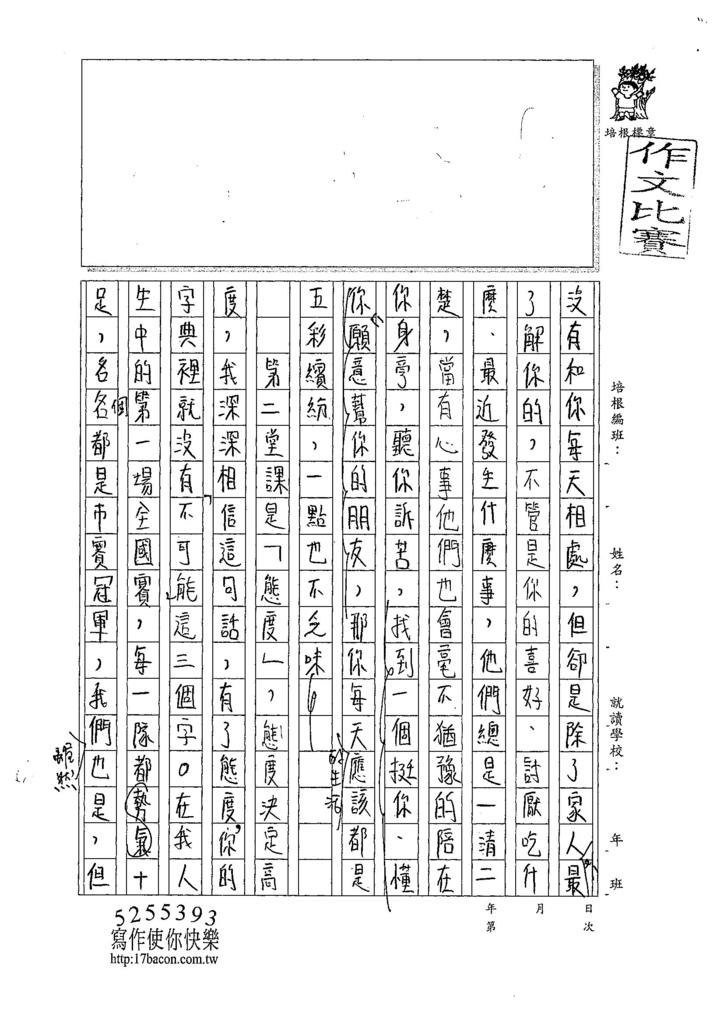 107WA205劉奕秀 (2).jpg
