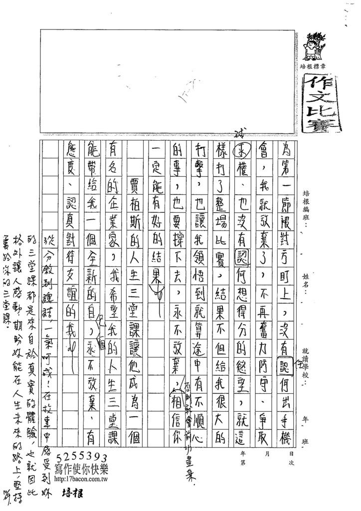 107WA205劉奕秀 (4).jpg