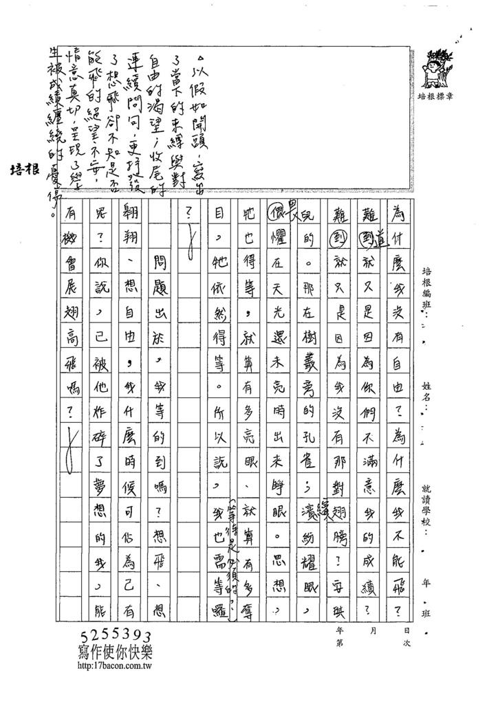 107WG205高宛妤 (2).jpg
