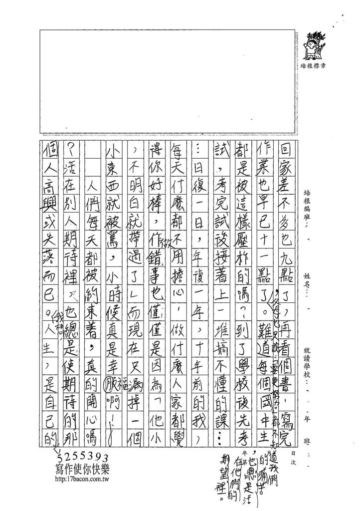 107WG205廖庭儀 (2).jpg