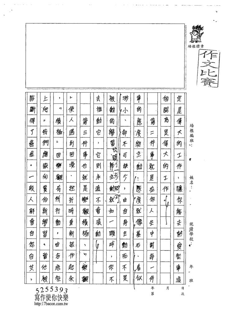 107WA205許宜莉 (2).jpg