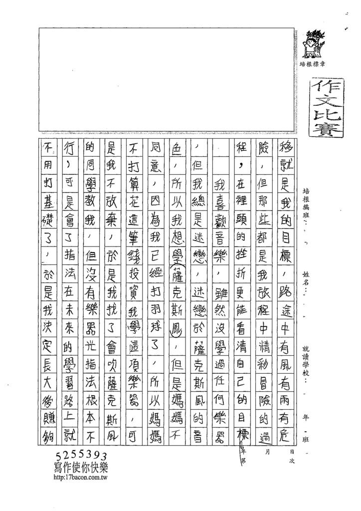107WG205張羽萱 (2).jpg