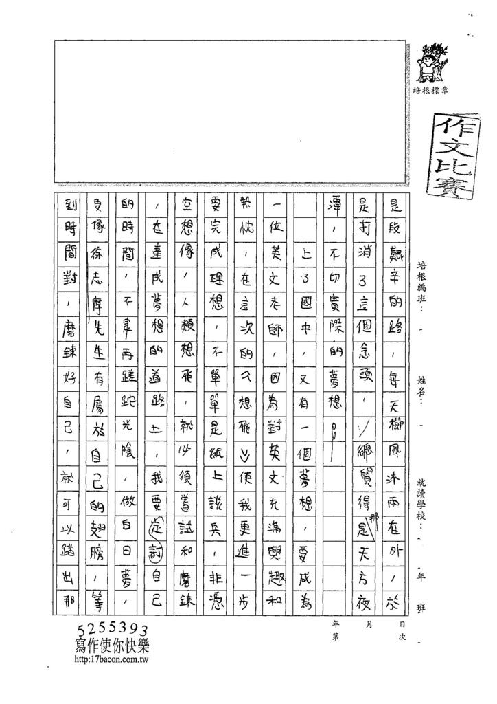 107WG205林靖軒 (2).jpg