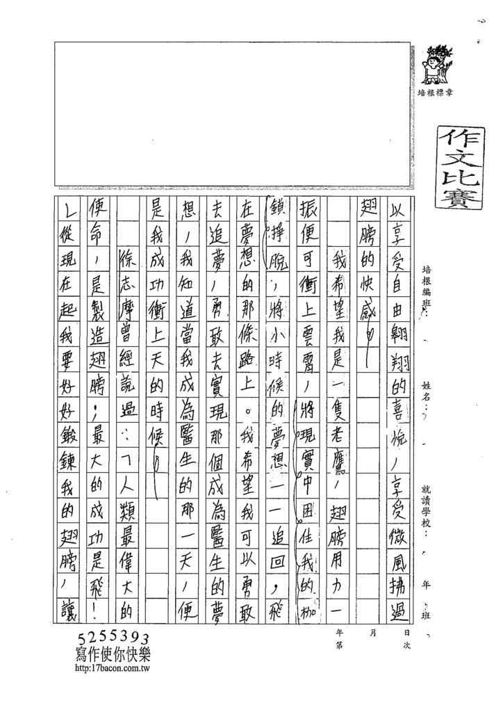 107WG205劉書旻 (2).jpg