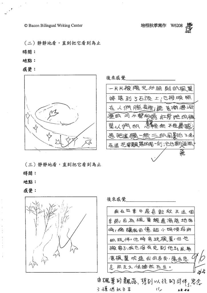 107W6028張季濰 (2).jpg