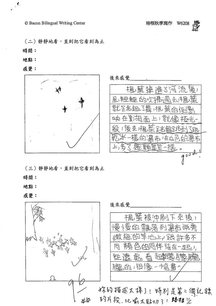 107W6208李亭蓉 (2).jpg