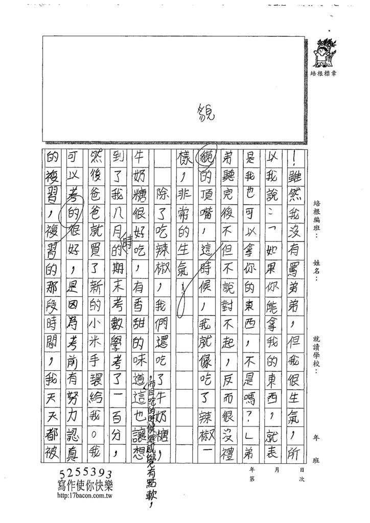 107W4209辛靖雯 (2).jpg