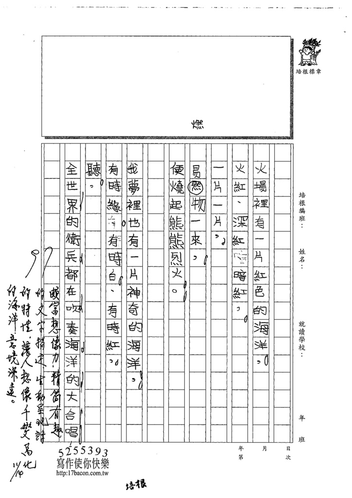 107W3209張敦雲 (2).jpg