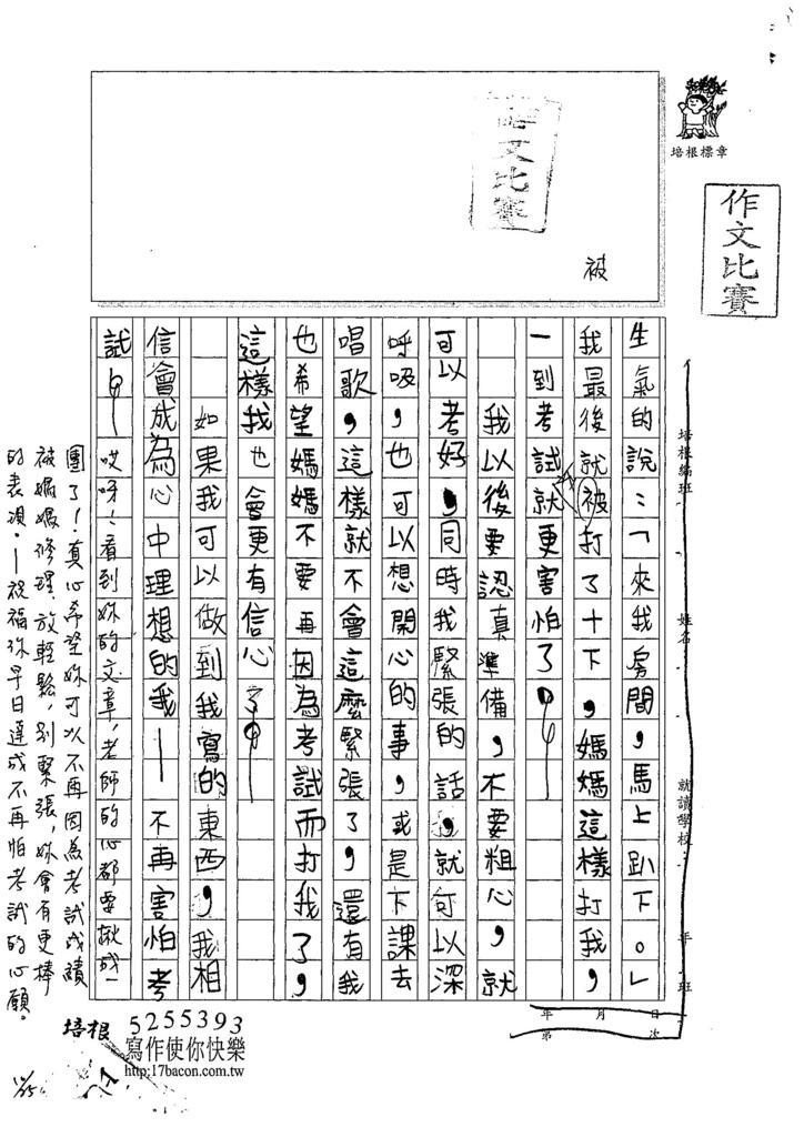 107W3205呂彥萱 (2).jpg
