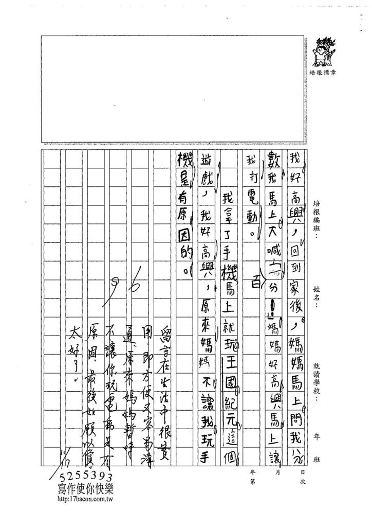 107W3210楊侑哲 (2).jpg
