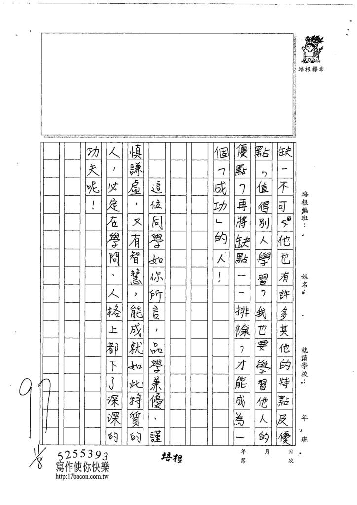 107W6205王定康 (4).jpg