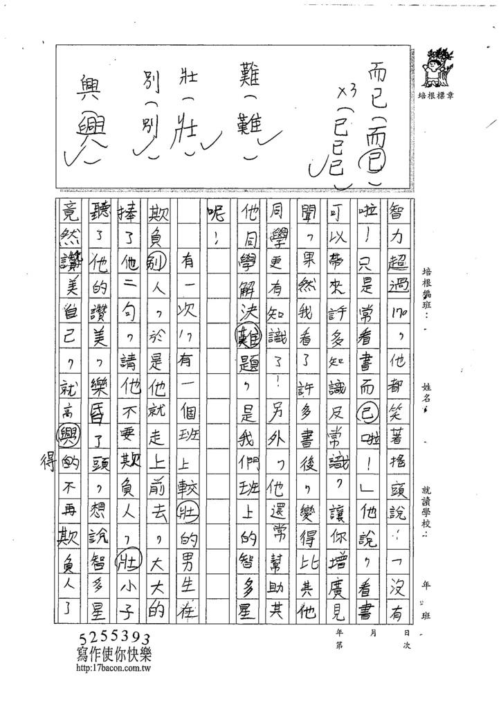 107W6205王定康 (2).jpg