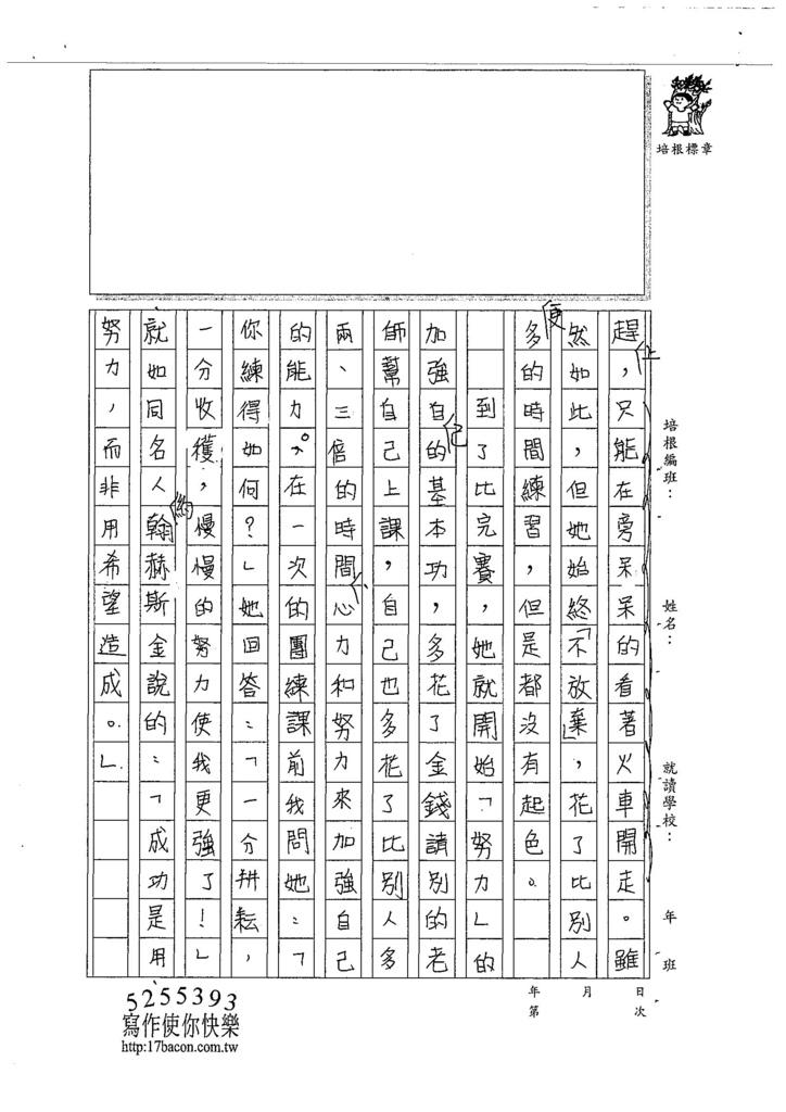 107W6205吳瑄綸 (2).jpg