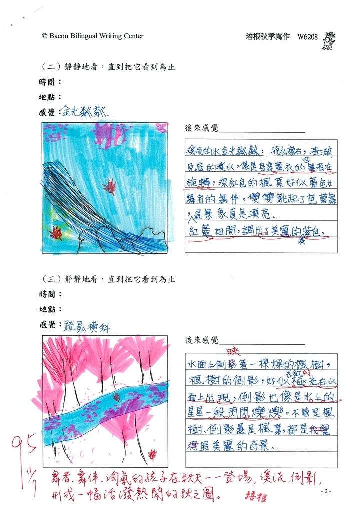 107W6208吳瑄綸 (2).jpg
