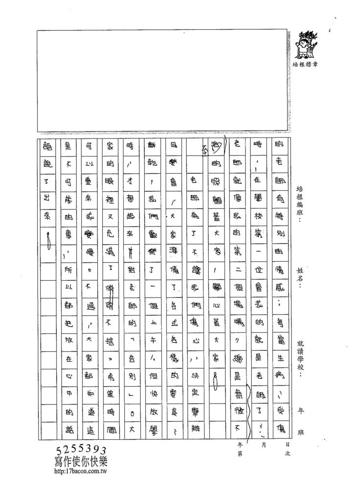 107W6209林宜靚 (2).jpg