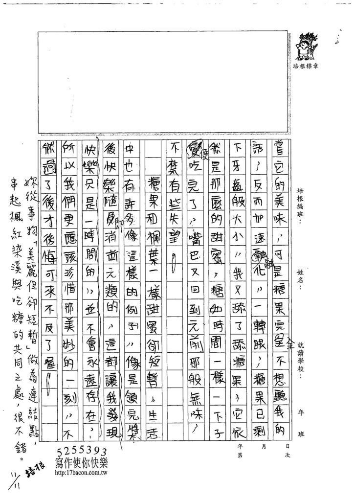107W6209張宸瑜 (2).jpg