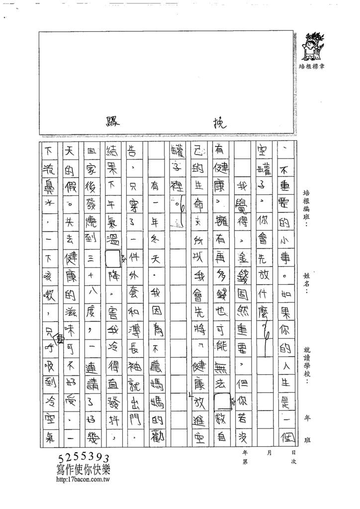 107WA209張嘉芯 (2).jpg