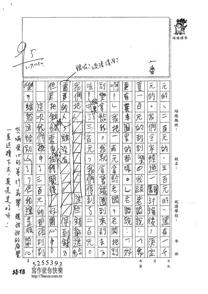 107W4209周羿均 (2).jpg