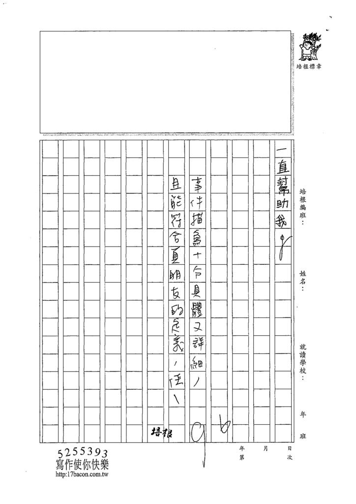 107W5210劉育寧 (3).jpg