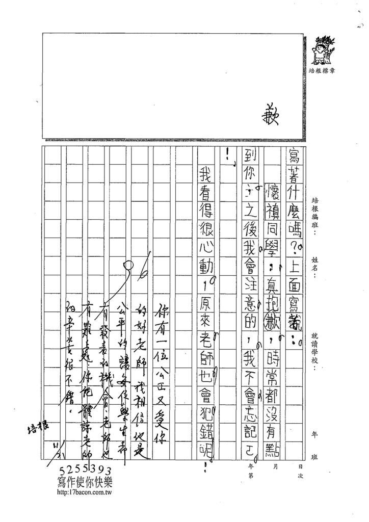 107W3210閔懷禛 (2).jpg