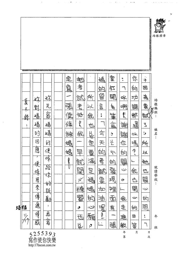 107W3210張容瑄 (2).jpg