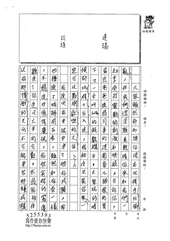 107W5209鍾瀚緯 (2).jpg