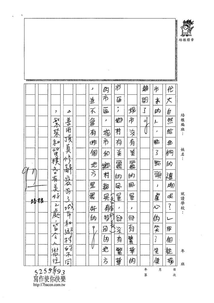 107W6210蔡欣融 (2).jpg
