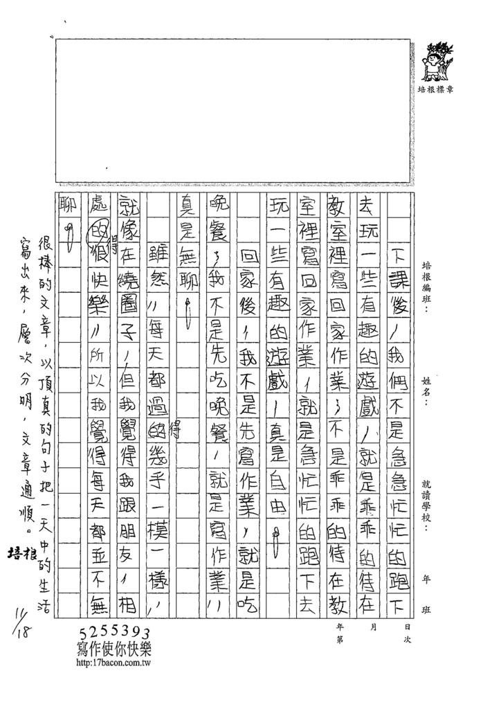 107W6210李亭蓉 (2).jpg