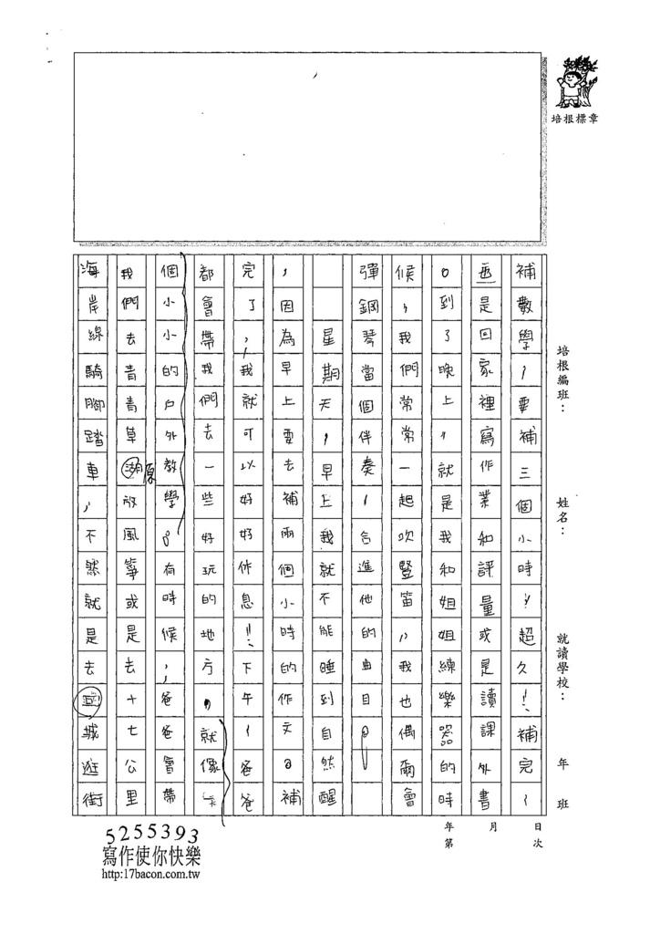 107W6210林莉菁 (2).jpg
