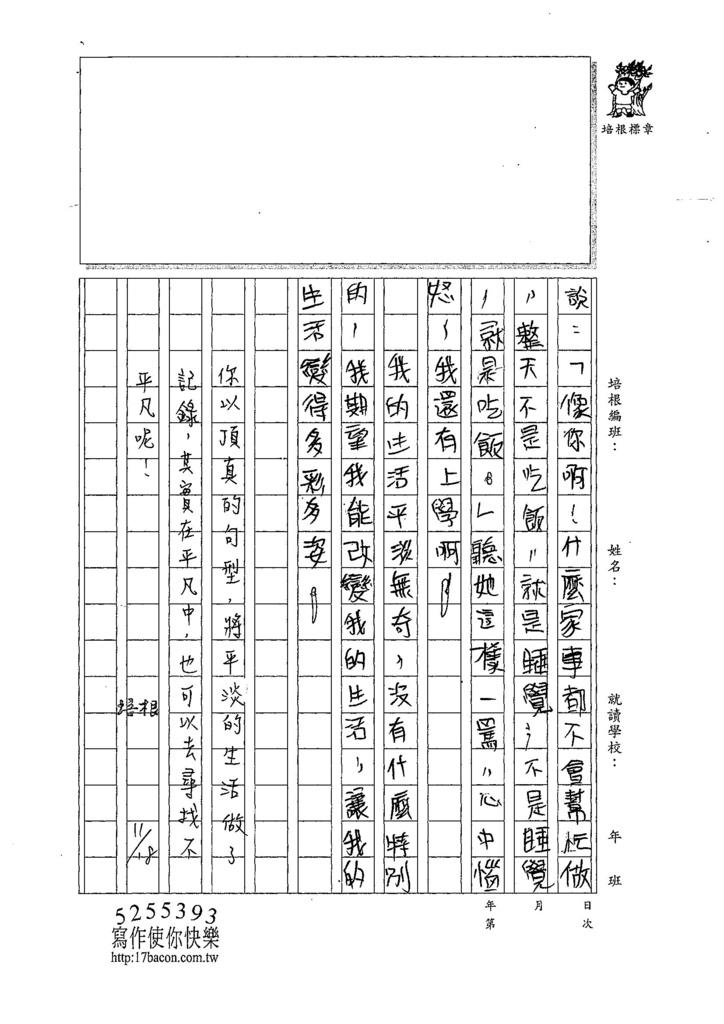 107W6210張宸瑜 (2).jpg