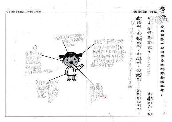 107WB210翁楷耘 (5).jpg