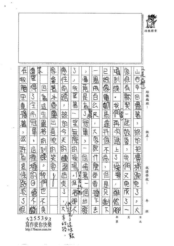107WG210張祐慈 (3).jpg