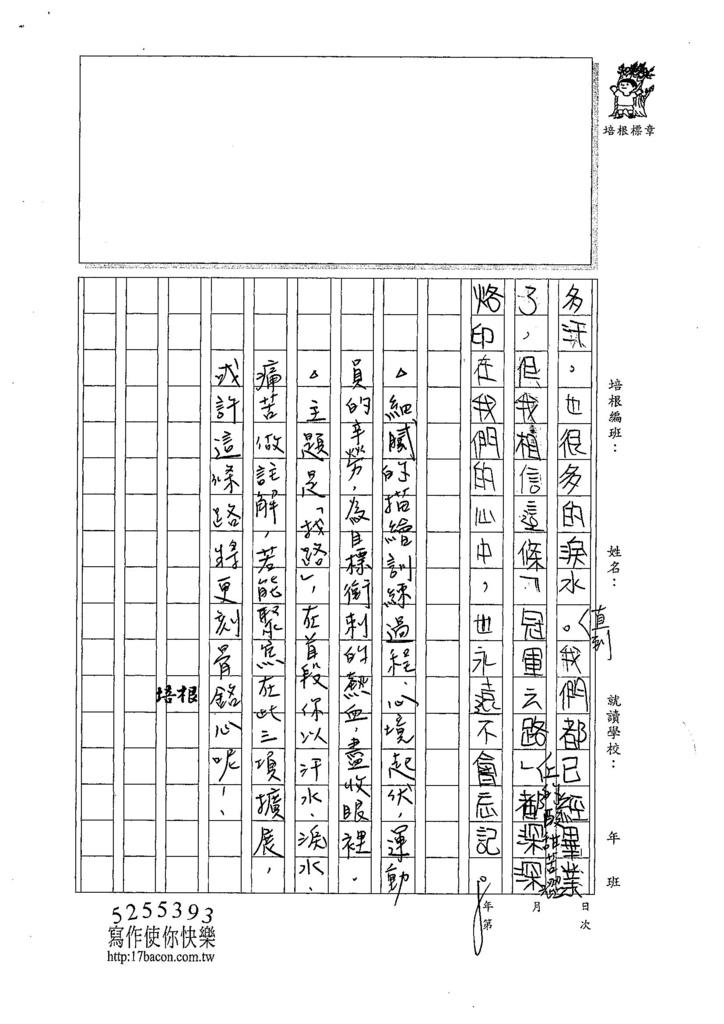 107WG210張祐慈 (4).jpg