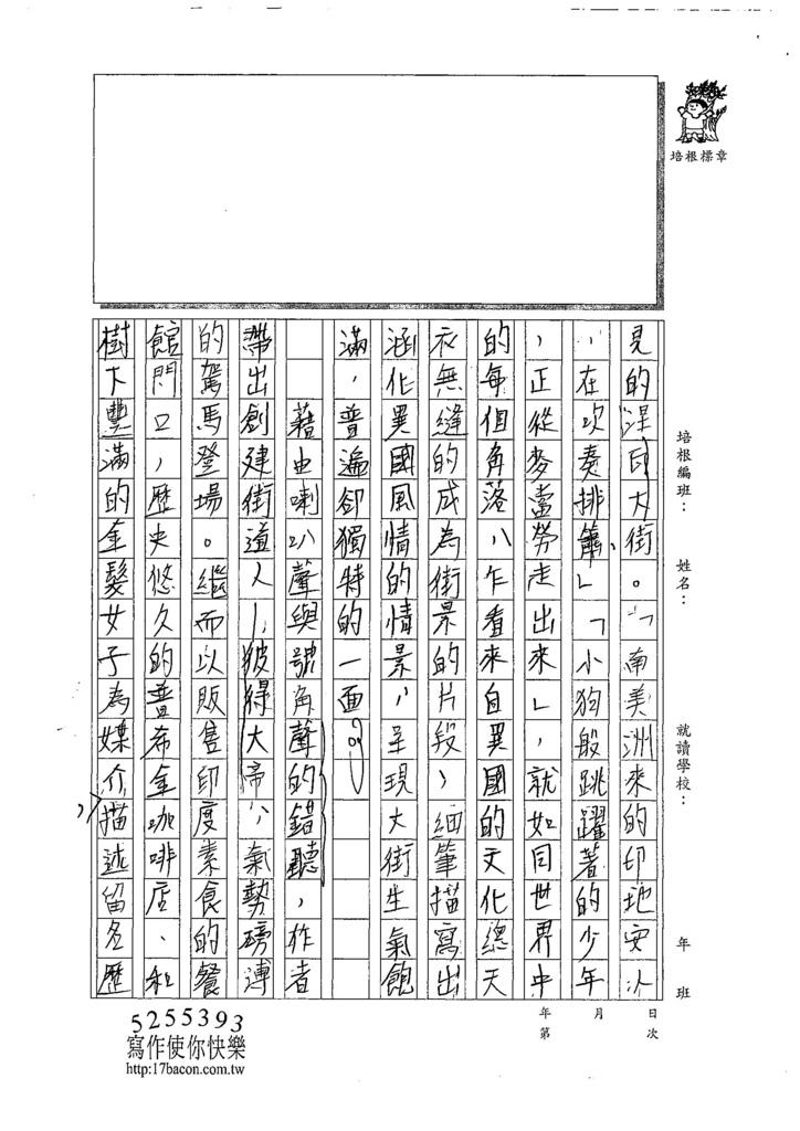 107WH207陳宏恩 (2).jpg