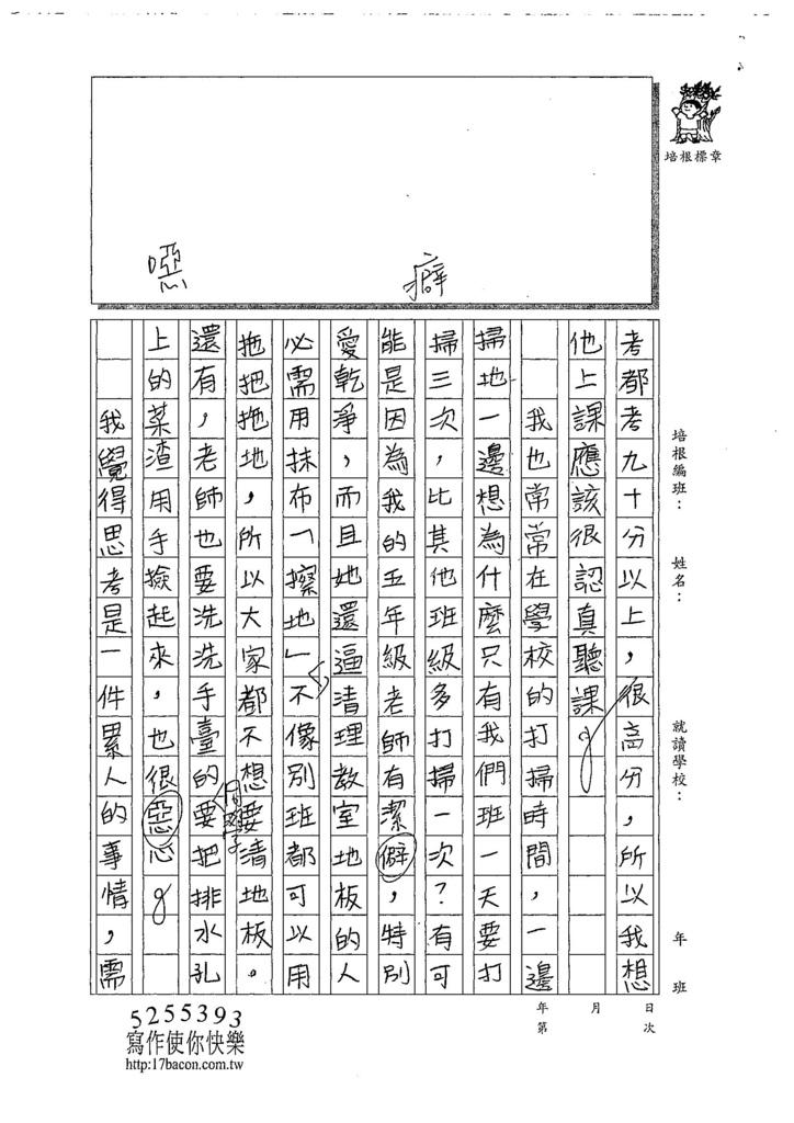 107W5301劉育寧 (2).jpg