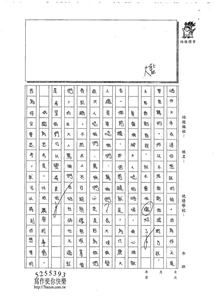 107W5301劉亭妤 (2).jpg