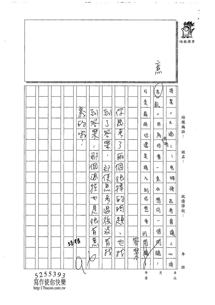 107W5301劉亭妤 (3).jpg