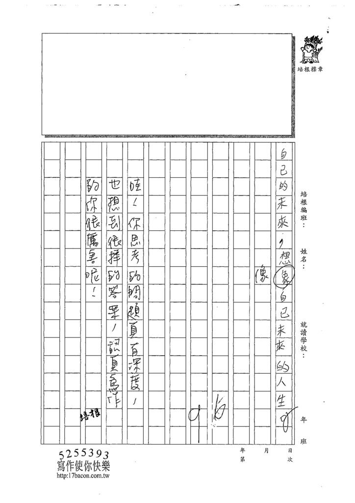 107W5301陳映儒 (3).jpg