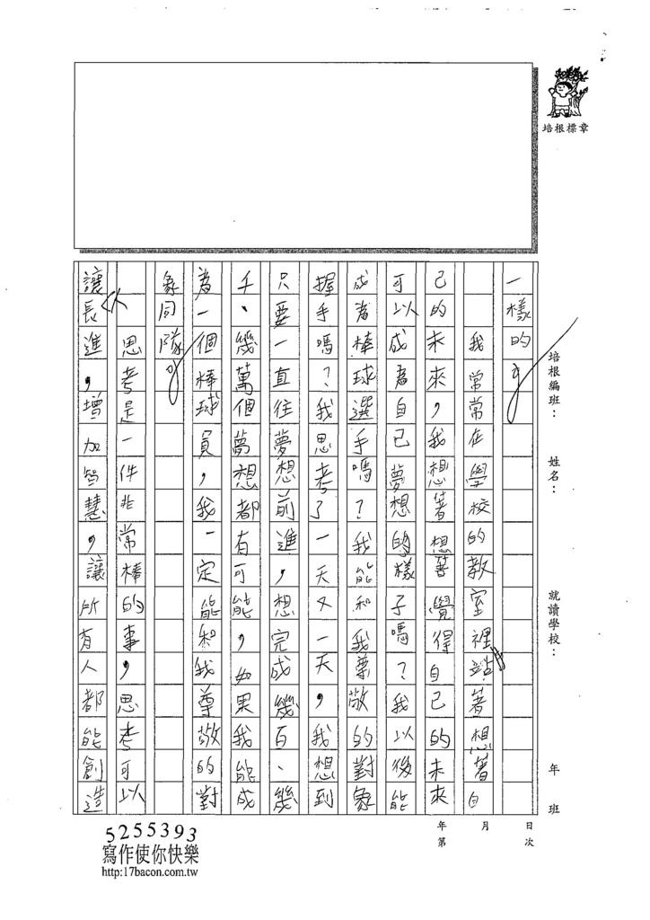 107W5301陳映儒 (2).jpg