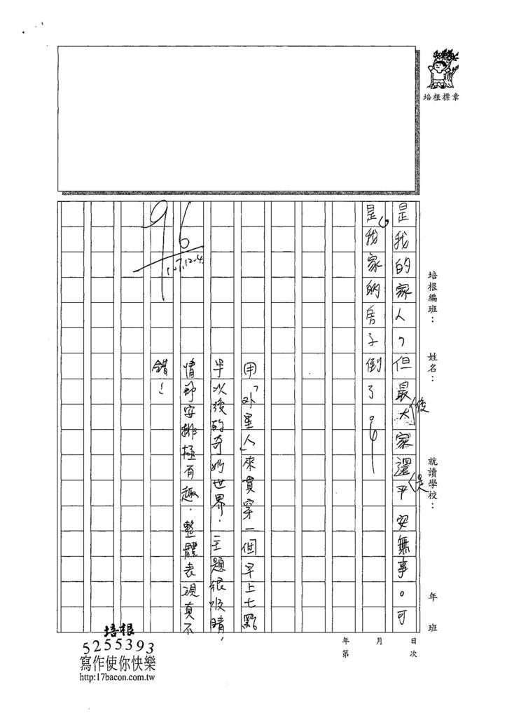 107W4301周羿均 (3).jpg